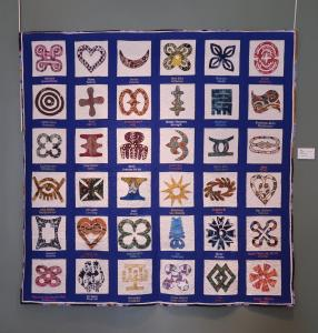 Adinkra Quilt by Adrienne Daniels of the Friendly Quilters